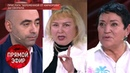 Прислуга беременной от Киркорова прерывает обет молчания. Андрей Малахов. Прямой эфир 05.03.19