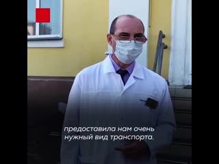 Добрые дела бурятских фирм во время пандемии.mp4