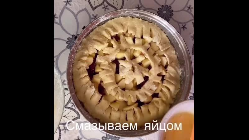 Рецепт Бабушкиного пирога 🥧 public186004641