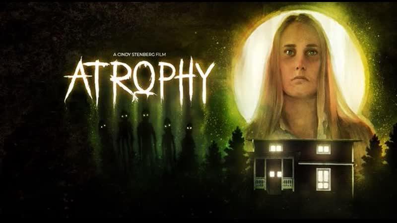 Атрофия Atrophy (2019)[RUS_datynet]