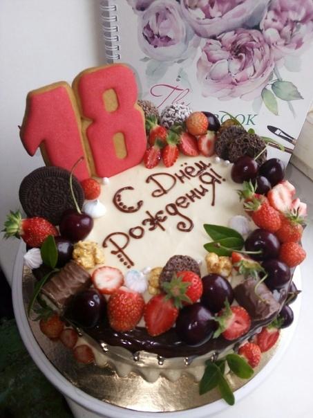 Поздравление 18 лет это возраст когда ты уже
