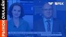 TeleTrade на РБК - Рынок. Онлайн, 21.06.2018