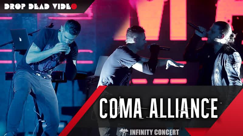 Coma Alliance (DE) - Ignite (Diorama cover). Санкт-Петербург 15.02.19