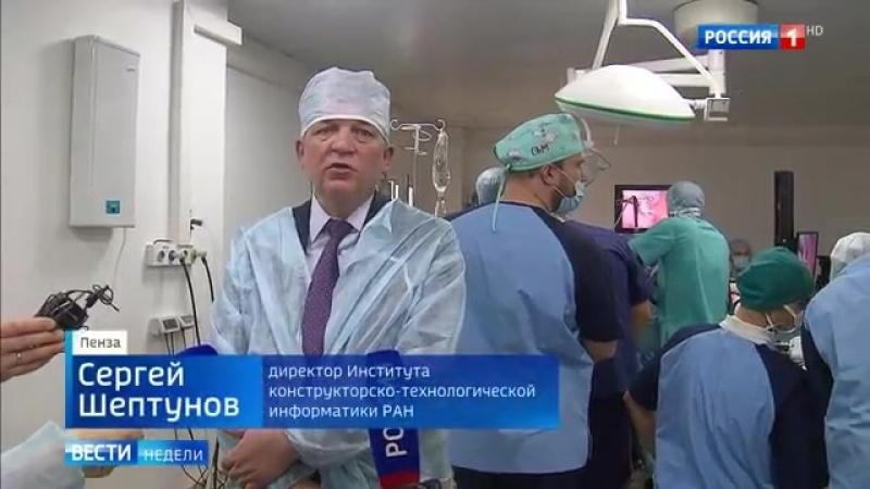 Свинья Роза отрыла новую страницу российской медицинской истории