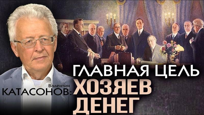 Валентин Катасонов. Безумное пике.