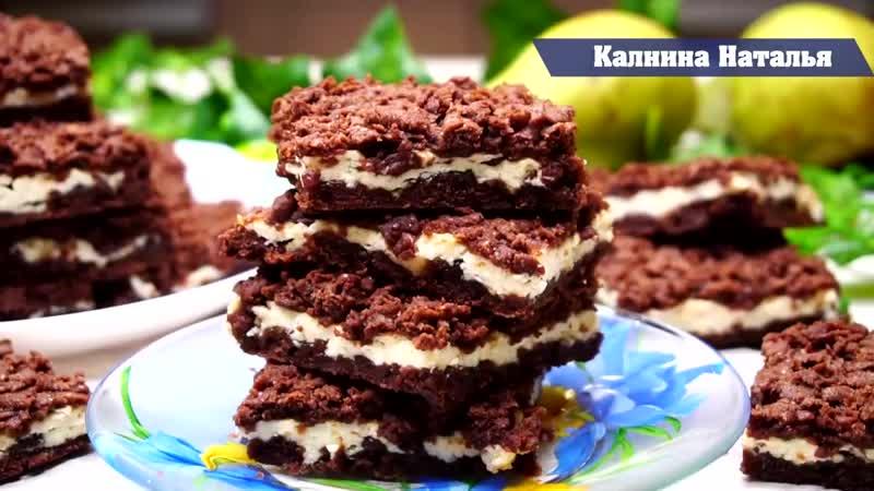 Какое же оно Вкусное Шоколадное печенье с творогом ❤️