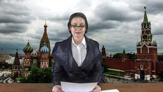 Новое объявление гражданам СССР