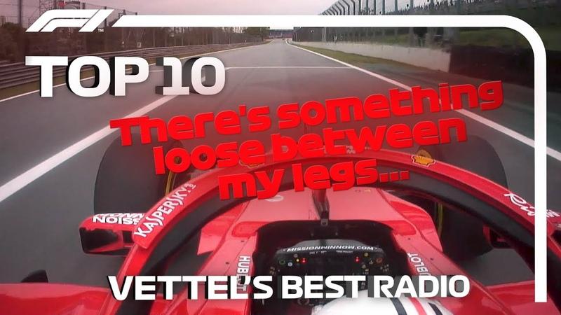 Sebastian Vettel's Top 10 Radio Moments