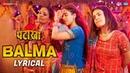 Balma - Lyrical   Pataakha   Sanya Malhotra Radhika Madan   Rekha Bhardwaj Sunidhi Chauhan