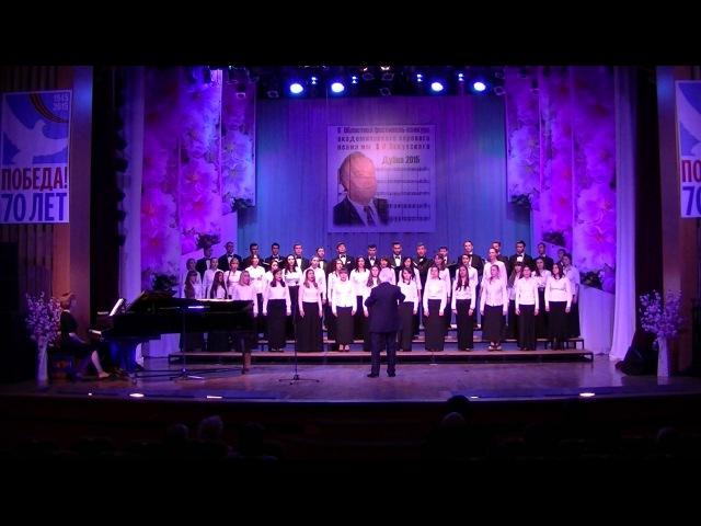 Выступление хора 1МОМК на конкурсе в Дубне.