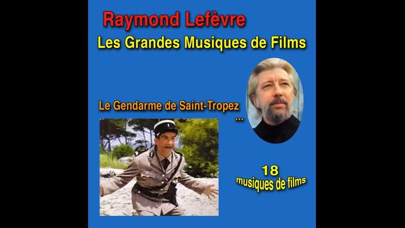 Douliou douliou Saint Tropez De Le gendarme de Saint Tropez 1080 X 1080 mp4