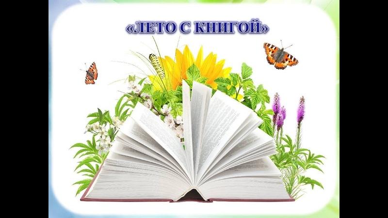 ФОТО-АКЦИЯ Я читаю - это класс!