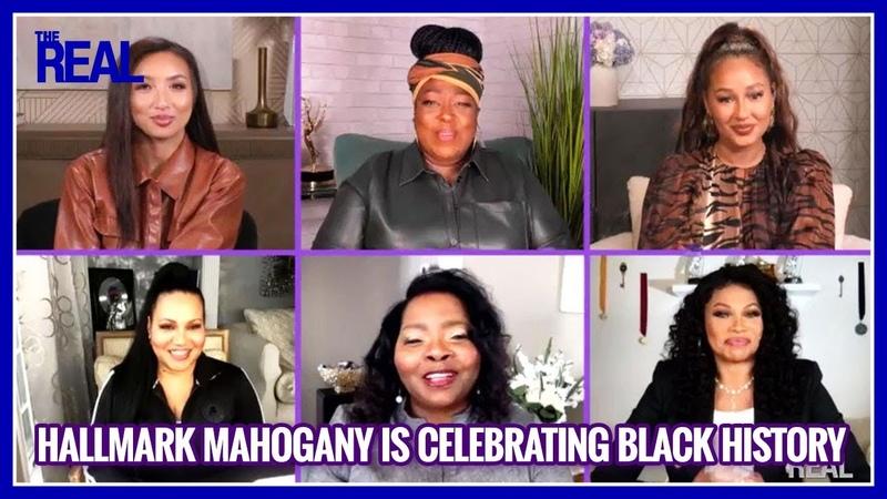 Ad Celebrate Black History Month with Hallmark Mahogany