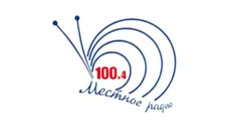 Рекламный блок (Местное радио, 30.01.2020) ВИА Синяя Птица, АН Метротека