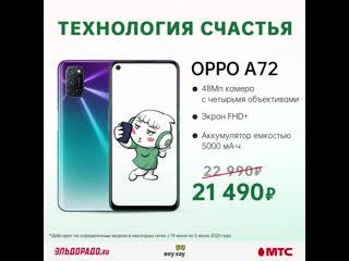 Новые смартфоны OPPO A серии уже в продаже!