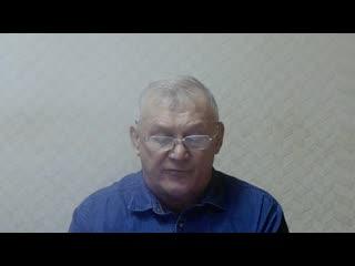Открытое письмо губернатору Кировской области Васильеву И.В.
