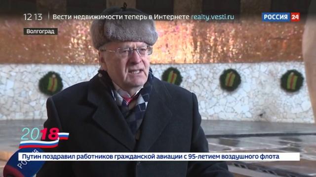 Новости на Россия 24 • Кандидаты в президенты Грудинин и Жириновский и Титов встретились с избирателями на местах