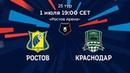 FC Rostov vs FC Krasnodar, Week 25 | Russian commentary | RPL 2019 20