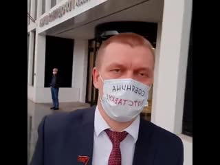 Депутат здорового человека. Евгений Ступин о скотском отношении власти к народу