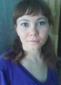 Гурьева Таня