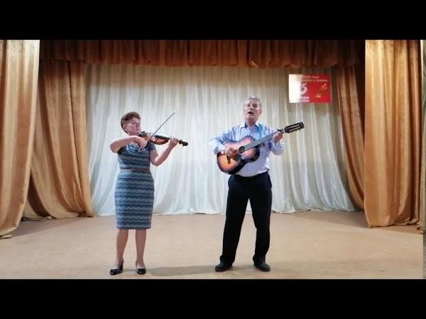 Семейный дуэт Татьяна Клец и Андрей Логунов. Синявское сп