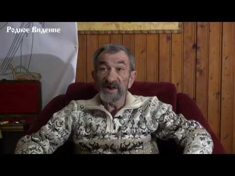 Владимир Иванович Говоров Союз ССР Союз Суверенных Славянских Родов