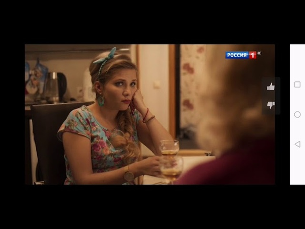 Актриса театра и кино Елена Волхонская Рая знает всё