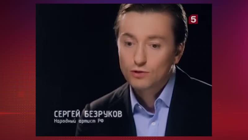 День Победы Сергей Безруков рассказал о деде-фронтовике