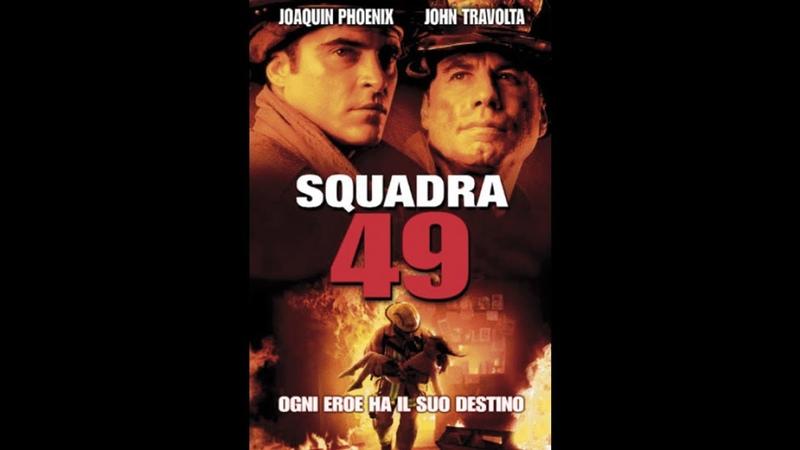 Squadra (2004) gratis italiano (Travolta)