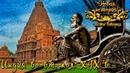 Индия во второй половине XIX века рус. Новая история