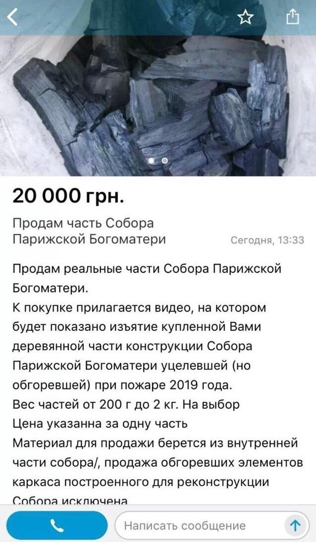 БЕСЕДКА (ОБО ВСЕМ) - Страница 22 Z93u7O_aFHk