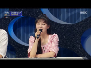· Show · 200606 · OH MY GIRL (Hyojung) · MBC Oh! My Part, You ·