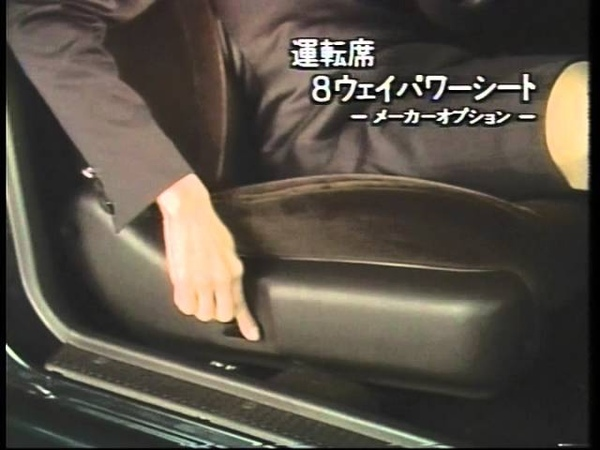 日産ローレルプロモーションビデオ