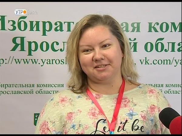 Общественные наблюдатели в районах выходили на связь с Избиркомом в режиме видеоконференции