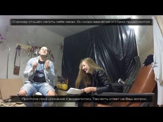 Мы в Мафии / НОВЫЕ ТАЧКИ / Денчик стримит GTA 5 RP