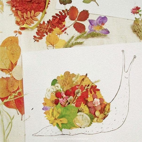 ИГРА ДЛЯ ДЕТЕЙ «ГЕРБАРИЙ» Аппликации из засушенных листьев, травинок, лепестков, веточек и