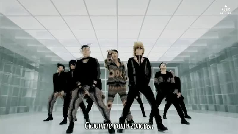 DBSK (TVXQ) - Why (Keep your head down) [рус.саб]