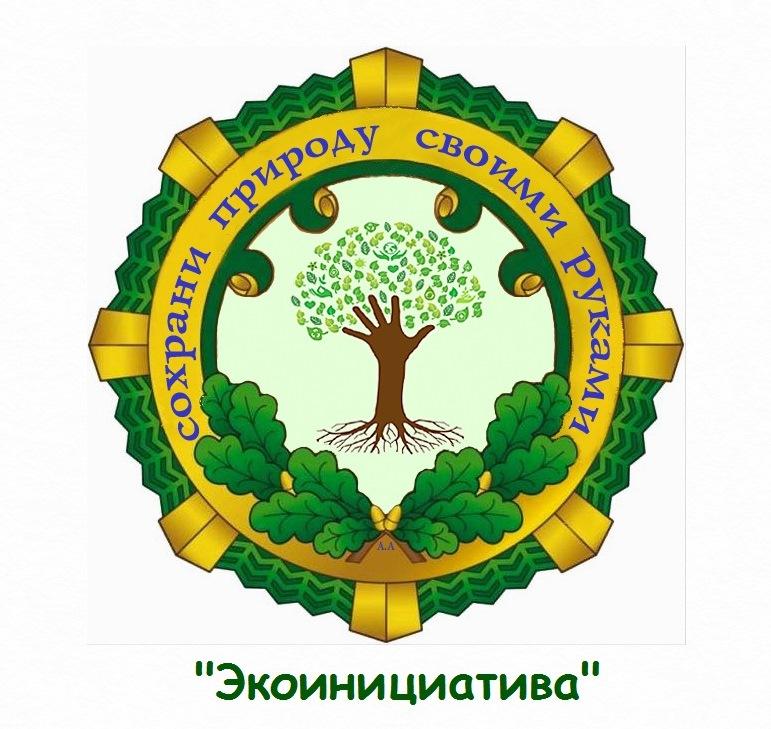 Сотрудники ВолГУ будут формировать экологическое сознание молодежи, изображение №1
