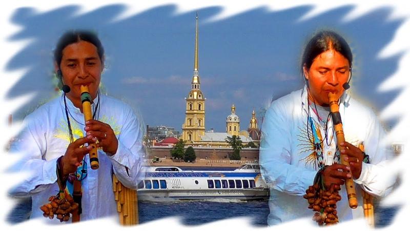 Wanly's Love Индейцы из Эквадора у Эрмитажа в Санкт Петербурге