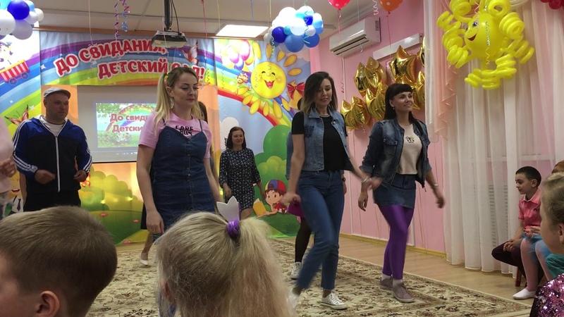 Танцевальный батл Родители против детей Выпускной в детском саду в стиле 90 ых