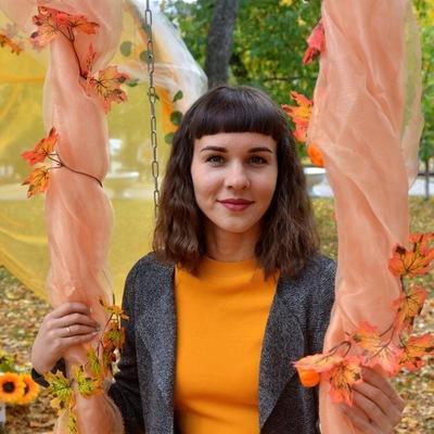 Екатерина Кошкина