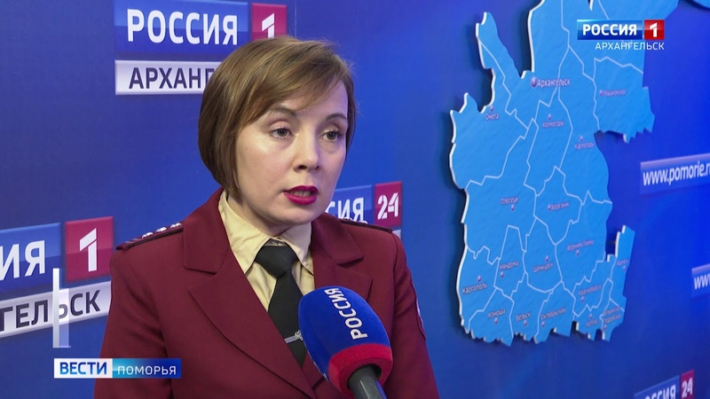 Роспотребнадзор продолжает расследования в трёх медицинских организациях Архангельска