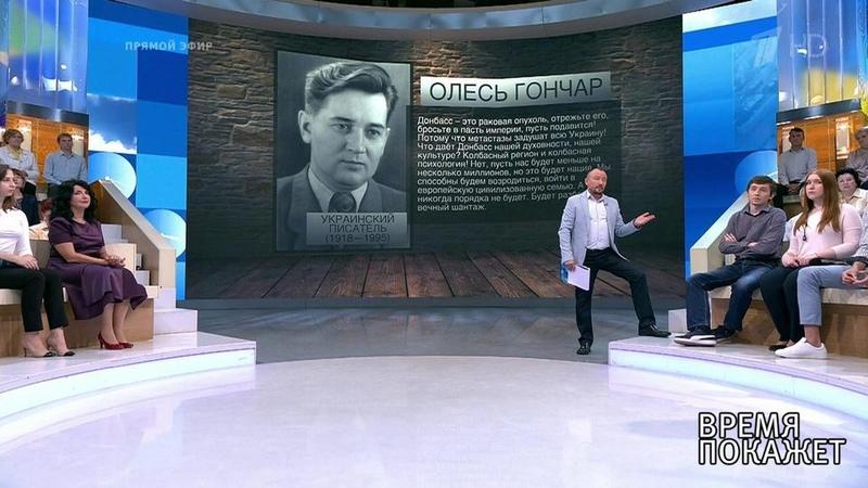 Люди Донбасса. Время покажет. Выпуск от21.06.2018
