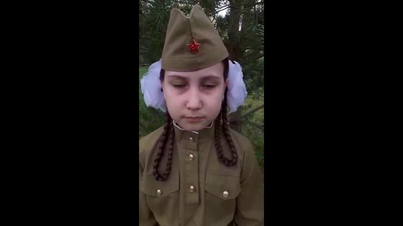 Додина София