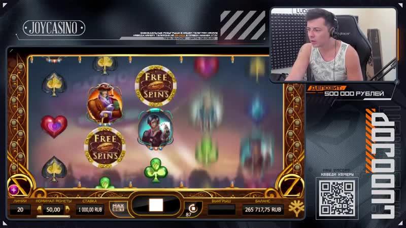 Остров Лудомании Лудожоп играет в казино онлайн халява в описании streamrace