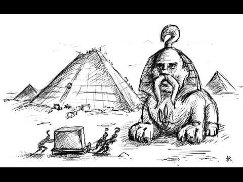Т УКРЫ Украинские Фараоны Укры основали Рим Бред Бебика