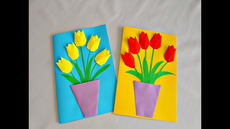 Открытка с тюльпанами. Подарок своими руками.DIY Tarjeta con tulipanes. Card with tulips.