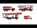 Пожарная техника для детей Машинки Пожарные грузовики Мультики про машинки