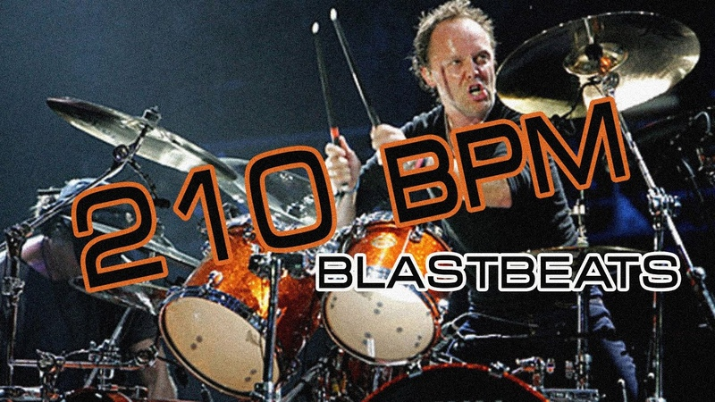 Ускоряемся Бластбиты в темпе 210bpm Speed Up Blastbeats in 210 bpm