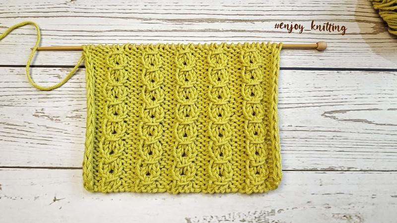 КРАСИВЫЙ Узор Спицами резинка из обвитых петель How to knit Coffee Bean stitch